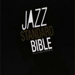 【ジャズセッションの定番曲】黒本1の中で覚えておきたい曲のまとめ