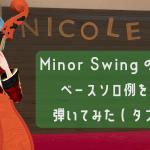 【動画/TAB譜あり】Minor Swingのベースソロを弾いてみました【ジプシージャズ】